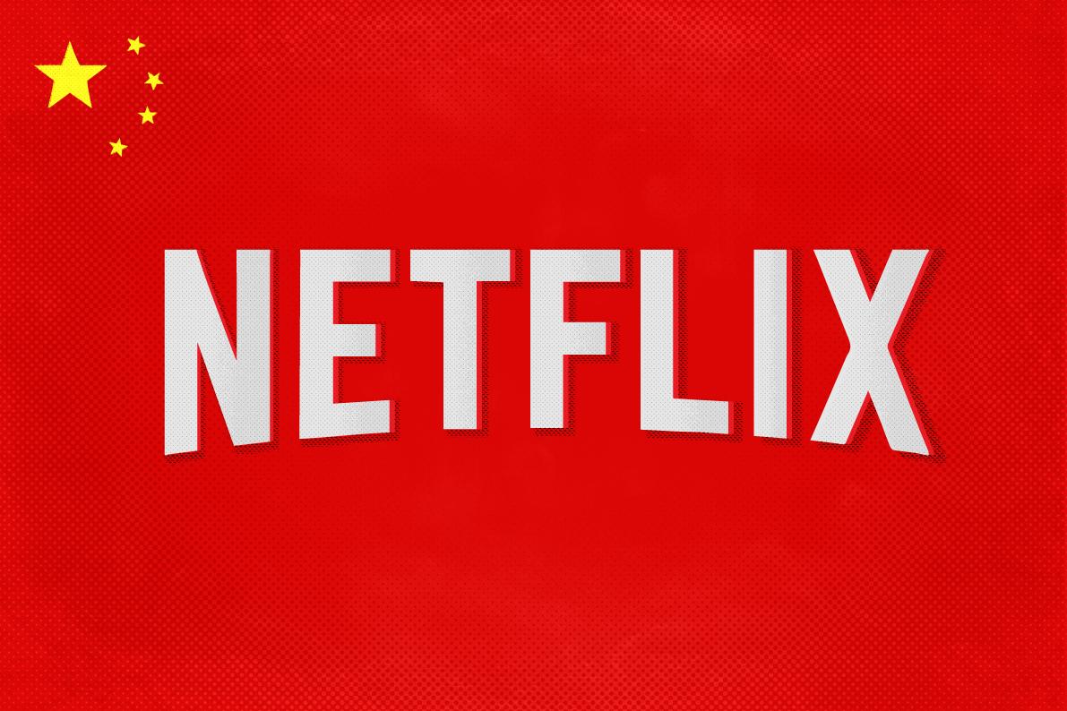 Netflix llegará a China